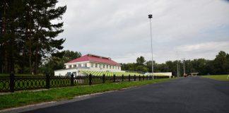 Ремонт стадиона Энергетик, поселок Инской, г. Белово