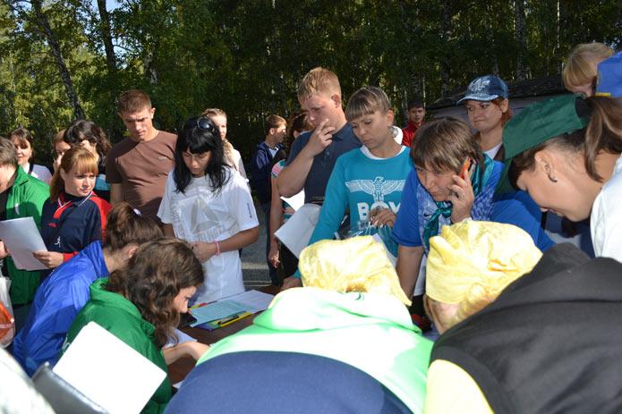 Туристический слет «Молодежные гонки». Белово, 8 сентября 2016 г